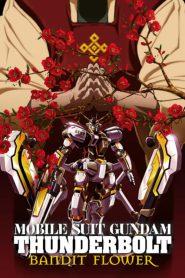 Mobile Suit Gundam Thunderbolt – Bandit Flower